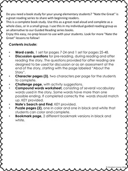 Nate the Great and the Boring Beach Bag, No Prep Reading Lesson worksheets