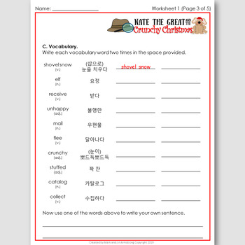 Nate the Great and the Crunchy Christmas, an ELT Novel Study for Korean Students