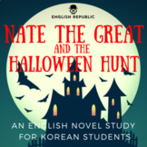 Nate the Great and the Halloween Hunt, an English Novel Study for Korean Kids