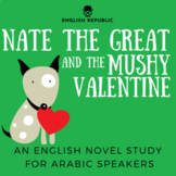Nate the Great and the Mushy Valentine, an EFL Novel Study for Arabic Speakers