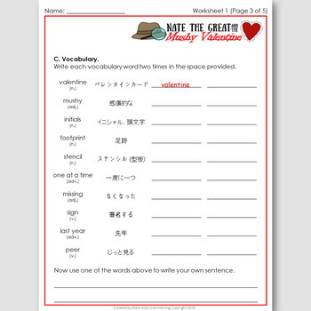Nate the Great and the Mushy Valentine, an EFL Novel Study for Japanese Students
