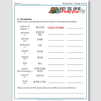 Nate the Great and the Phony Clue, a Novel Study for Korean Students