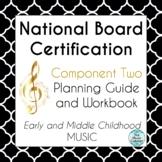 National Board Certification EMC Music Component 2 Plannin