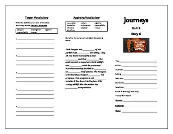 Journeys Grade 5 Trifold (National Parks of the West)