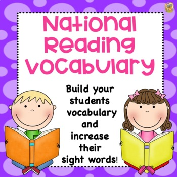 Vocabulary - Reading  - Grade 2 - Become a be a better reader! Word Attack