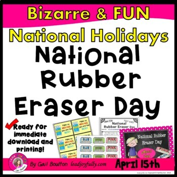 National Rubber Eraser Day (April 15th)