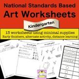 National Visual Art Standards Based Worksheets for kindergarten