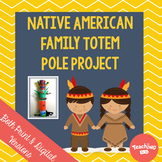 Native American Family Totem Pole Project