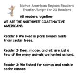 Native American Regions Readers Theater/Performance Script