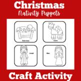 Christmas Craft | Preschool Kindergarten 1st Grade | Nativ