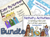 Nativity Activities Bundle