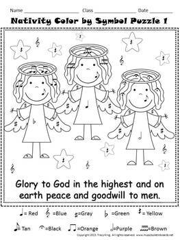 Christmas Nativity Color by Music Symbol/Note   TpT