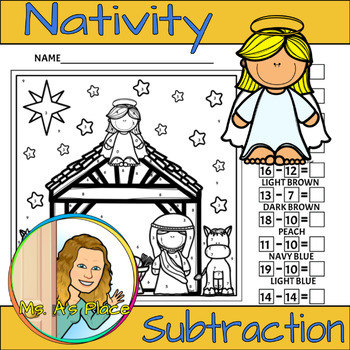 Nativity Color by Number/Subtraction