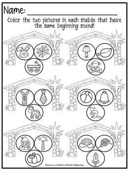 Nativity Cut & Paste Patterns FREEBIE!