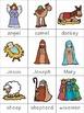 Nativity Literacy & Math Bundle