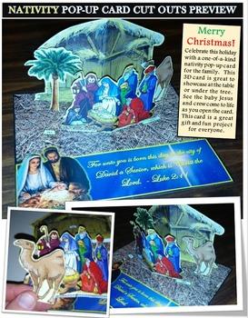 Nativity Pop-up Card