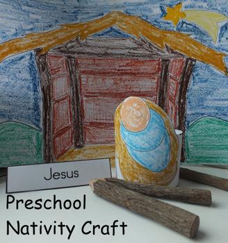 Nativity Preschool to Kinder Craft Set