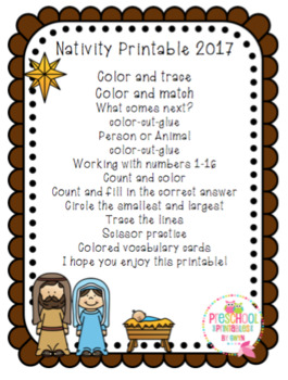 Nativity Printable 2017