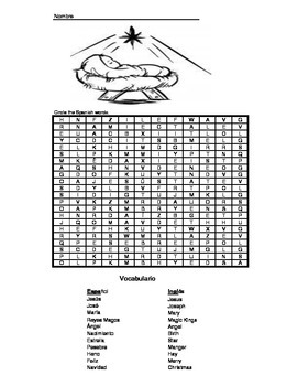 Nativity - Spanish Word Search & Answer Key - 4th - 7th