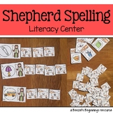 Nativity Spelling Literacy Center