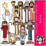 Nativity clip art - String Beans 2014 - by Melonheadz