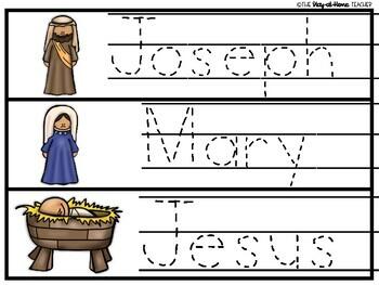 Nativity Tracing Cards