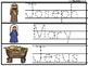 Nativity Tracing Cards