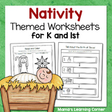 Nativity Worksheets for Kindergarten and First Grade