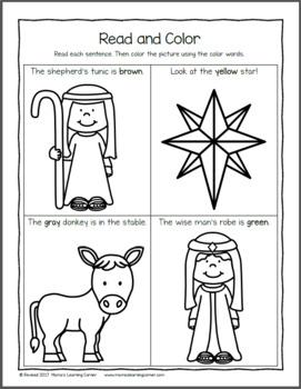 Nativity Worksheets for Kindergarten and First Grade