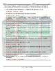 Natural Disasters-Emergency Preparedness Spelling Hunt Worksheet