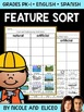 Interactive Sorting - Physical Features Activity