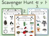 Nature Theme Scavenger Hunt Sheet Set [日本語/Japanese]