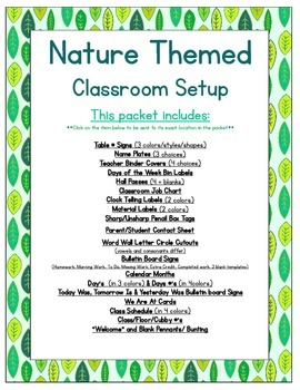 Nature Themed Classroom Bundle