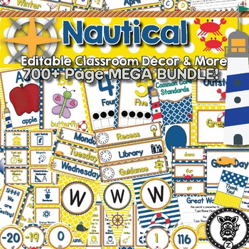 Nautical Blue & Yellow Classroom Theme