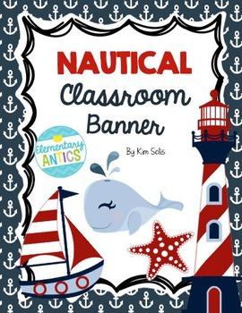 Nautical Classroom Banner