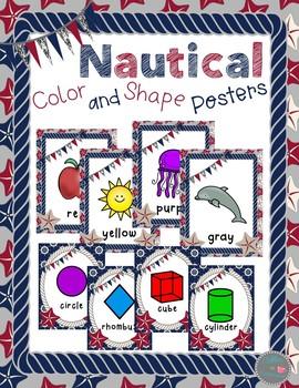 Nautical Classroom Decor Bundle