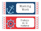 Nautical Classroom Labels (Bilingual)