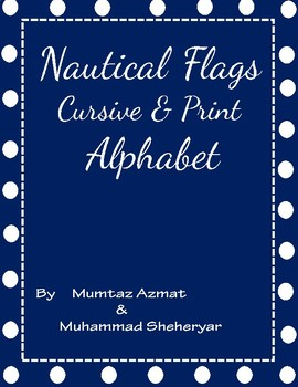 Nautical Flags Alphabet Word Wall