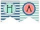 Nautical Happy Birthday Banner and Package