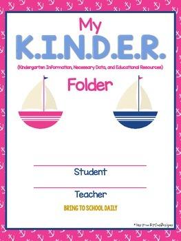Nautical K.I.N.D.E.R. Folder Packet