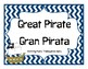 Bilingual - English/Spanish - Nautical / Pirate Behavior Chart