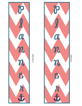 Nautical Planner Binder Cover Style 3