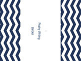 Nautical Preppy Binder Covers