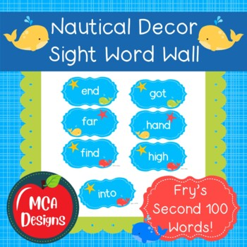 Nautical - Sight Word Wall Bundle
