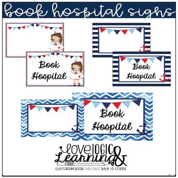 Nautical Theme Book Hospital Sign