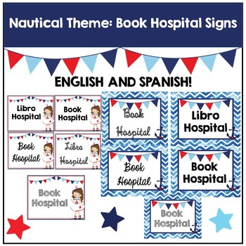 Nautical Theme Book Hospital Signs