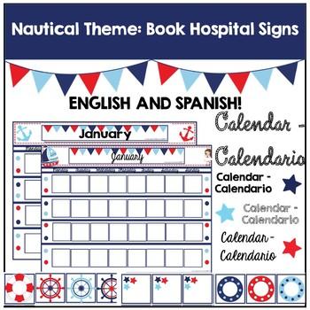 Nautical Theme Calendar Set