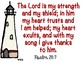 Nautical Theme Ephesians 2:10 and  Psalm 28:7