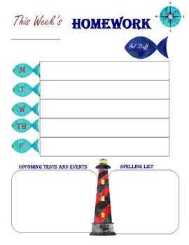 Nautical Theme Homework Form