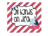 Nautical Themed Class Jobs Set 2